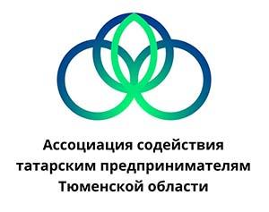 Ассоциация татарских предпринимателей